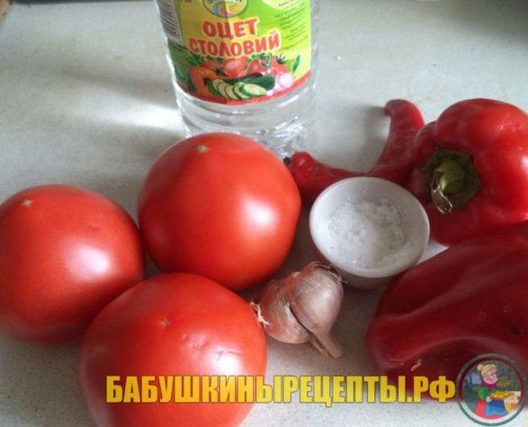 ингредиенты аджика