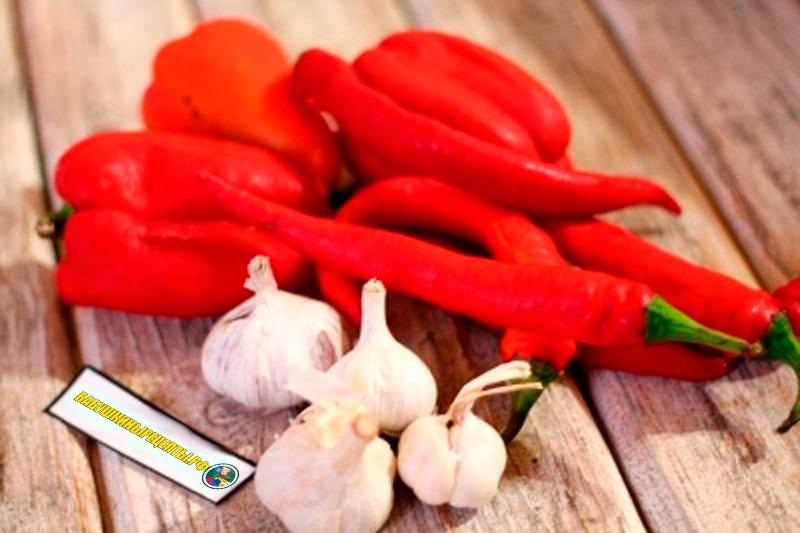 аджика овощи