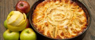 Бабушкин пирог с яблоками