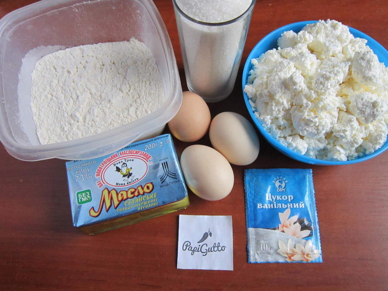 ингредиенты для шоколадной королевской ватрушки