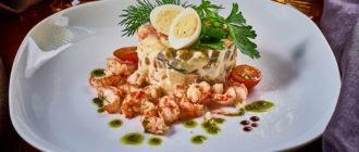 Настоящий французский рецепт салата оливье